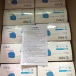 3-ply mask box2