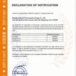 mask certificate shandong EC
