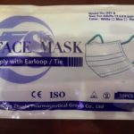 mask package 1
